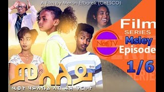 Download lagu Nati TV Msley New Eritrean Movie Series 2019 Part 1 6 MP3