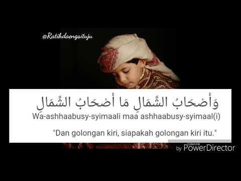 ayat-kursi-&-surah-al-waqiah-(terjemahan)---muhammad-taha-al-junayd