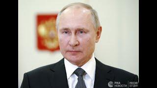 Путин на расширенном заседании коллегии МВД России