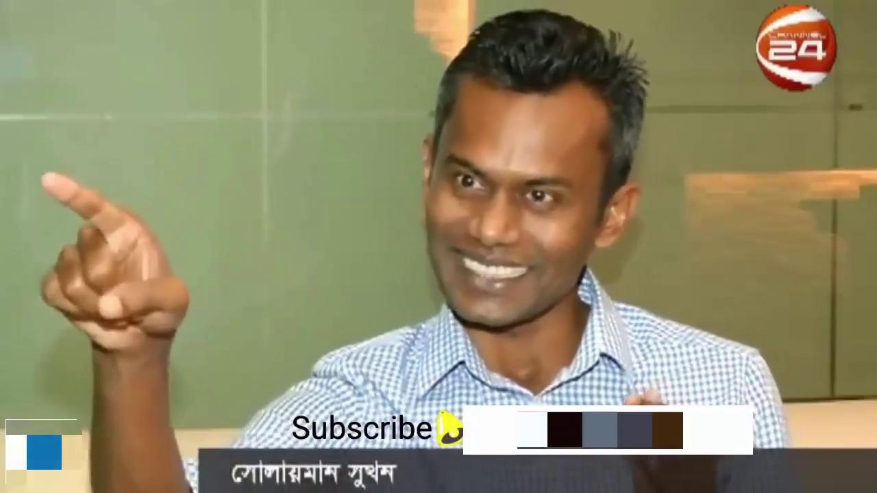 Prank Roasted Bangla Prank Video Goes Wrong In Bangladesh Pranking In Bangladesh Is Prank Right