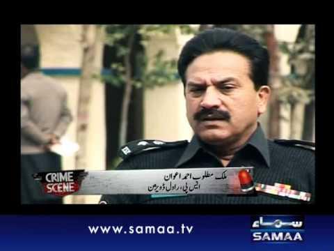 Crime Scene Feb 16, 2012 SAMAA TV 1/2