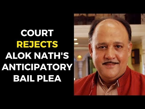 #MeToo Update: Alok Nath's anticipatory bail plea REJECTED by Mumbai's Sessions Court Mp3