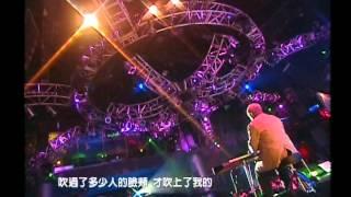 2006 KKBOX數位音樂風雲榜 經典金曲演唱人獎!