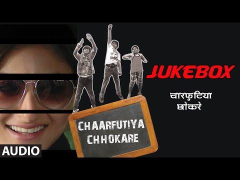 Chaarfutiya Chhokare Full Songs Audio JUKEBOX   Soha Ali Khan   T-Series