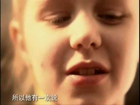 "Speak Mandarin Campaign Singapore ""All Kids"""