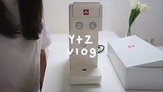 vlog • 7월 일상 | 여름나기, 일리커피머신, 휴…