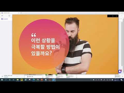 루멘5 LUMEN5 제작방법   뚝딱만드는 동영상 스토리보드 강의 일부   성공코치TV