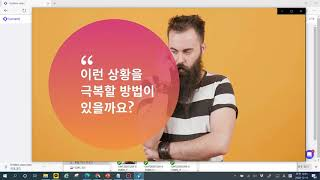 루멘5 LUMEN5 제작방법   뚝딱만드는 동영상 스토…