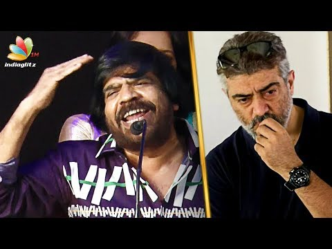 Naan Than First Thala : T Rajendar Funny Speech | Tamilnadu Politics | Pathungi Payanum Thala