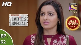 Ladies Special Ep 62 Full Episode 20th February, 2019