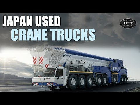 Japan Used Crane Trucks On Sale