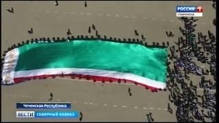 День мира отпраздновали жители Чечни