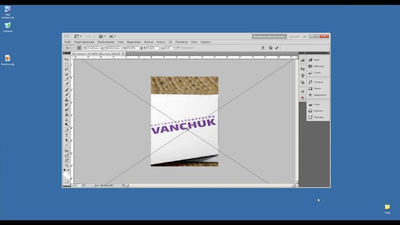 Как сделать картинку определенного размера фото 959
