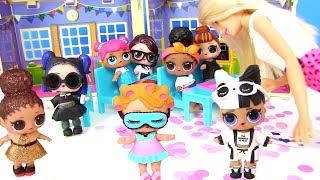 Куклы Лол Мультик! В Классе у Барби только Lol Surprise Коллекция Конфетти Часть2