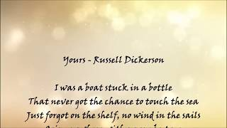 Yours - Russell Dickerson Lyrics