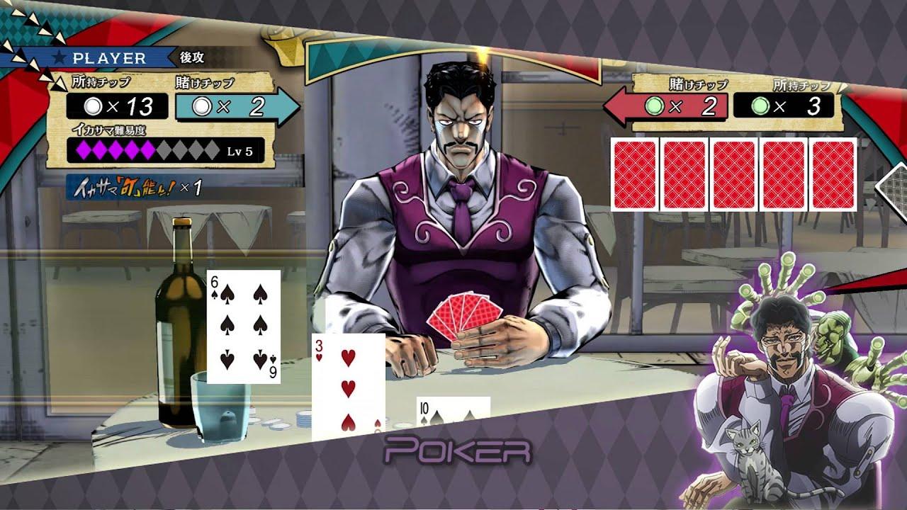 Www.pokerheaven.com