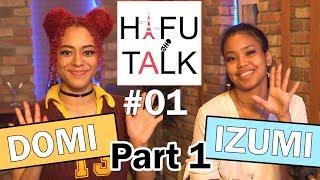 Half Black and Japanese PART 1 | Domi, Izumi BLASIAN MODELING | BLACK CULTURE JAPAN | HAFU TALK #1