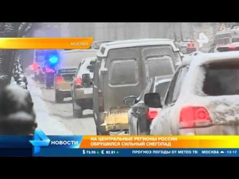 Сильный снегопад обрушился на центральные регионы России