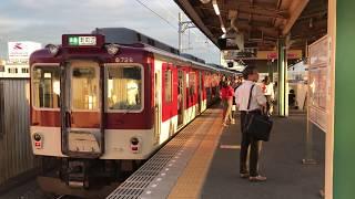 近鉄大久保駅 準急新田辺行8000系到着と京都市営地下鉄10系発車 2018.8.9