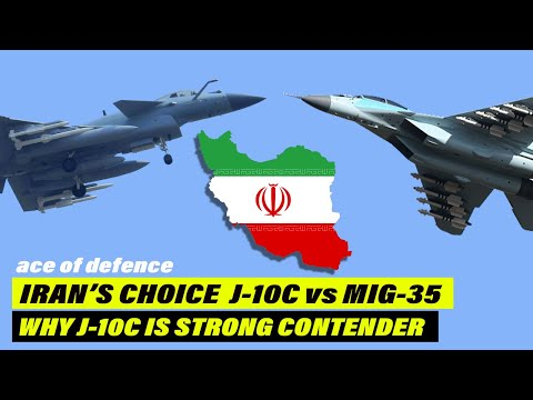 J-10C vs MiG-35 | Why Tehran Might Choose J10C Over Russian Fulcrum MiG-35 | Analysis | AOD