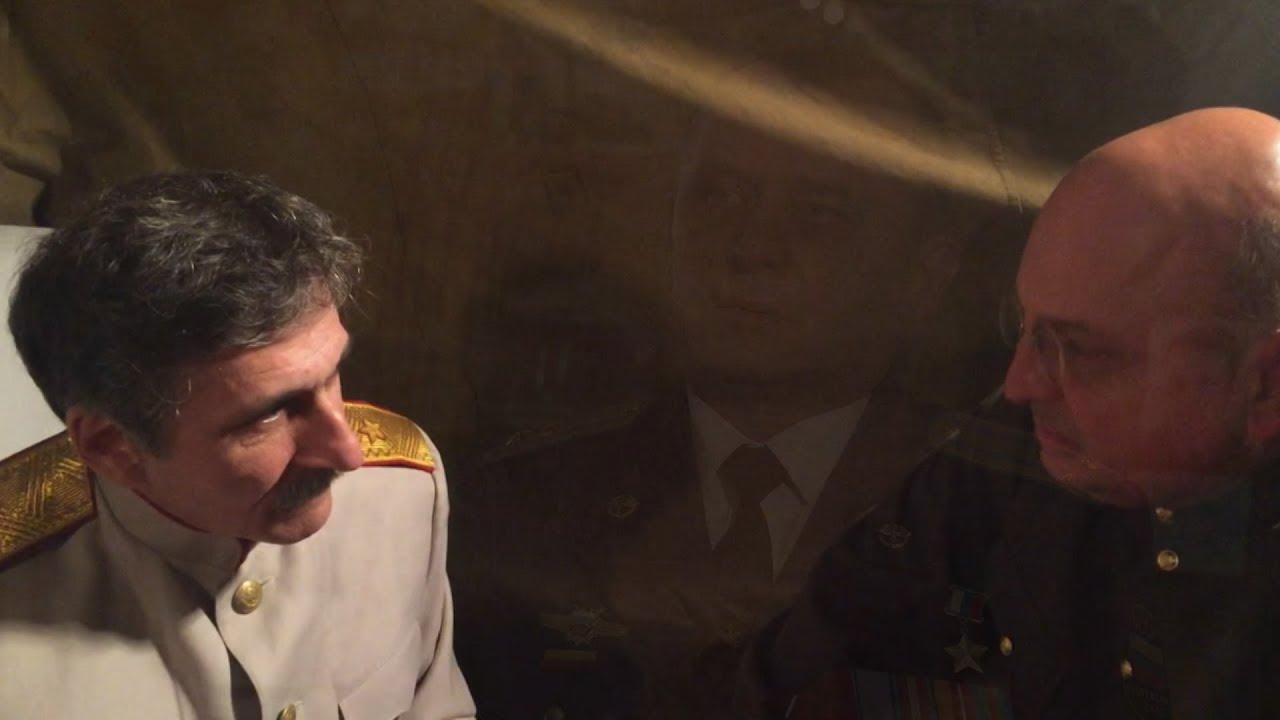 Сталин, Берия и Калашников - за Гончарова
