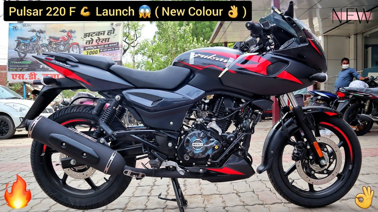 Download 2021 Bajaj Pulsar 220 F 💪 Launch 😱 New Colour ( Matte Black & Red ) 👌 BS6 With All New Features