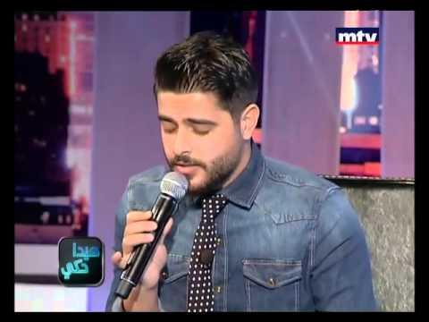 MTV Hayda Haki - Nassif Zaitoun | هيدا حكي ناصيف زيتون نامي ع صدري