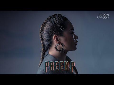 ขาว-ดำ (Contrast) | PREENP「OFFICIAL MV」