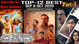 Top-12 Best released & Upcoming Web-Series & Movies of SEP-OCT2020 l Mirzapur 2