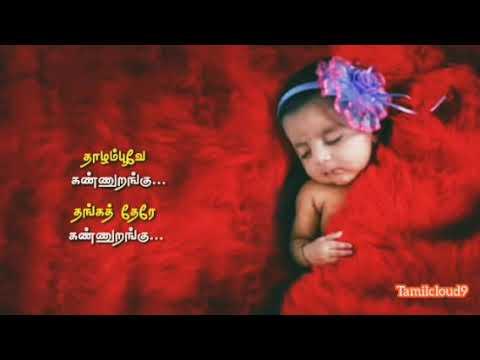 tamil-baby-songs-whatsapp-status---thaazham-poove-kannurangu---indru-nee-naalai-naan