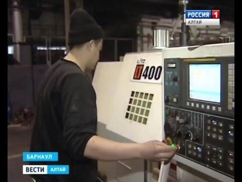 """Алтайский край все больше становится """"кластерным"""""""