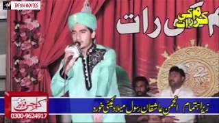 Farhan Ali Qadri - Nabi Se Pehle Khuda - Urdu Naat Sharif Pakistani