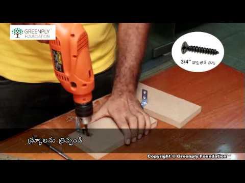 Download Hardware Tutorial #5 - Right Angle Bracket (Telugu)