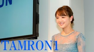 CP+ 2017 タムロン コンパニオン 池田ショコラ #2TAMRON 永尾まりあ htt...