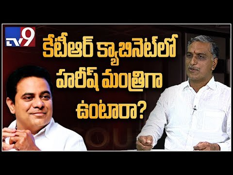 I am ready to work in KTR's cabinet - TRS Harish Rao - TV9