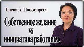 видео Образец записи в трудовой книжке об увольнении по собственному желанию
