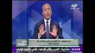 فيديو.. أحمد موسى لـ