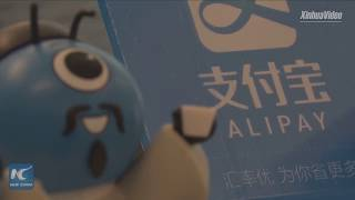 Alipay expands in Europe