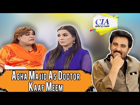 Agha Majid As Doctor - CIA - 2 December 2017 | ATV
