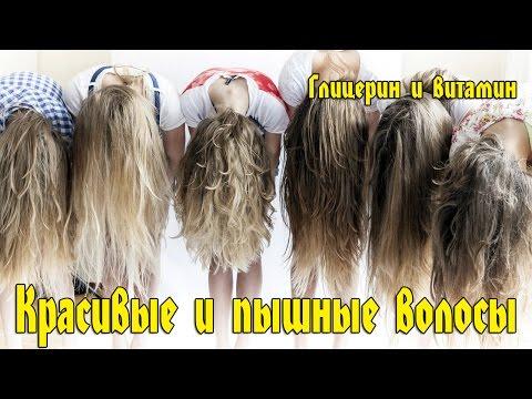 Маски для волос: эффективные, питательные и лечебные
