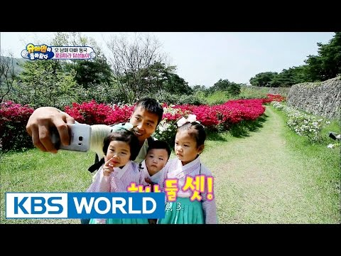 5 siblings' house - Daebak is back at the bamboo forest (Ep.133 | 2016.06.12)