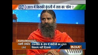 Rahul Gandhi gave a fantastic speech in Lok Sabha but his 'wink' ruined it all, says Ramdev