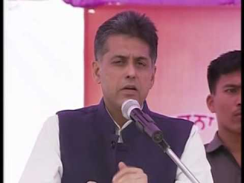 Manish Tewari's speech in Ludhiana
