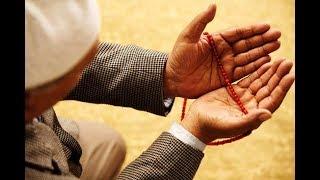 Cuma Günü Okunduğunda Mutlaka Kabul Olunacak Bir Dua | Kayıp Dualar