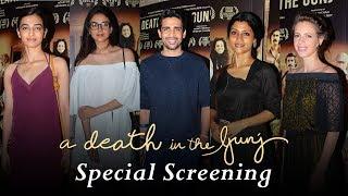 A Death In The Gunj Special Screening | Radhika Apte, Konkona Sen Sharma, Aditi Rao Hydari