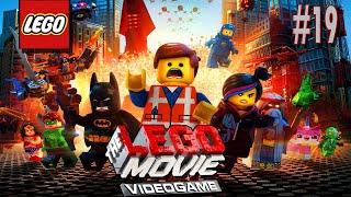 LEGO The LEGO Movie Videogame  -  Робот-трансформер, Зеленый фонарь и Кисонька  из LEGO
