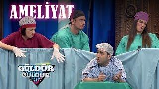 Güldür Güldür Show 100. Bölüm, Ameliyat Skeci