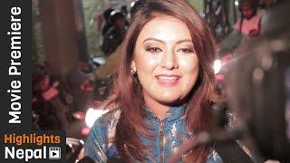 New Nepali Movie - JATRA  Red Carpet Premiere | Bipin Karki, Rabindra S. Baniya, Barsha Raut