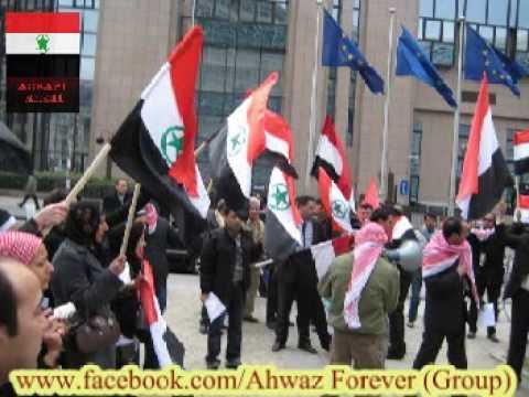 Ahwaz ,berim Ahwaz  **( أغنية بيا با هم بريم أهواز \ أحواز( فارسي