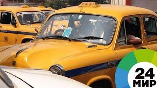 Таксистов-частников в Армении хотят освободить от налогов - МИР 24